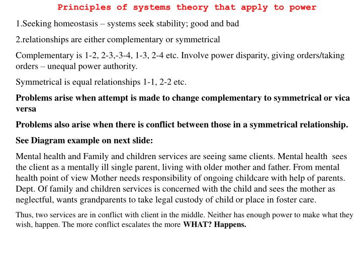 Principles of systems theory that apply to power