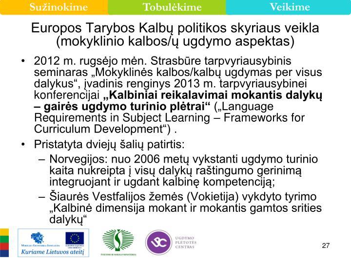 Europos Tarybos Kalbų politikos skyriaus veikla