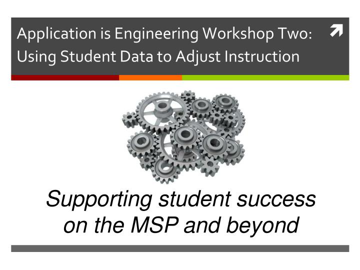 Application is engineering workshop two using student data to adjust instruction