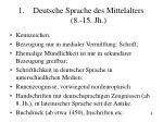 deutsche sprache des mittelalters 8 15 jh