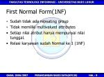 first normal form 1nf