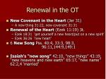 renewal in the ot1