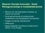 waarom sociale innovatie goed werkgeverschap in installatiebranche