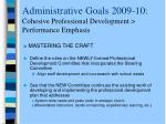 administrative goals 2009 10 cohesive professional development performance emphasis