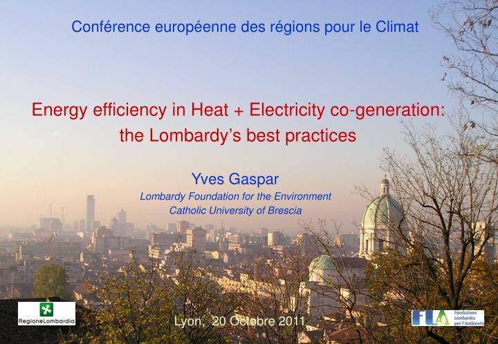 Conf rence europ enne des r gions pour le climat