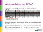accommodations use necap
