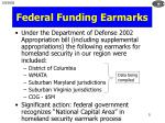 federal funding earmarks