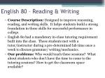 english 80 reading writing
