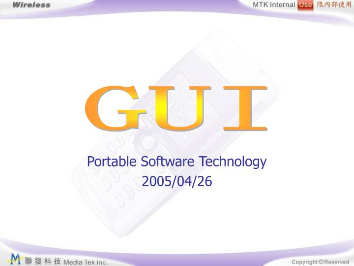 Portable software technology 2005 04 26