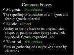 common forces1