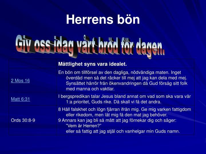Herrens bön