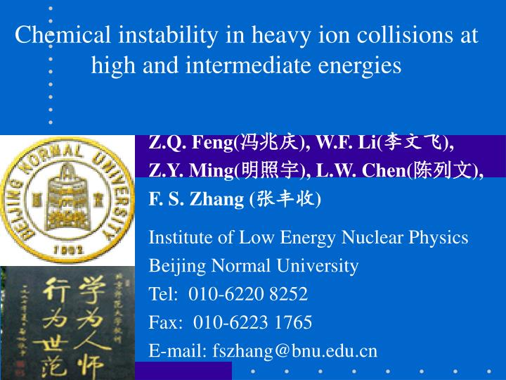 chemical instability in heavy ion collisions at high and intermediate energies n.