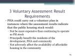 3 voluntary assessment result requirements