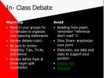 in class debate