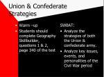 union confederate strategies