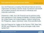international financial services leader