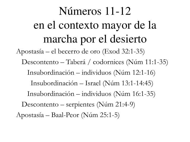 Números 11-12