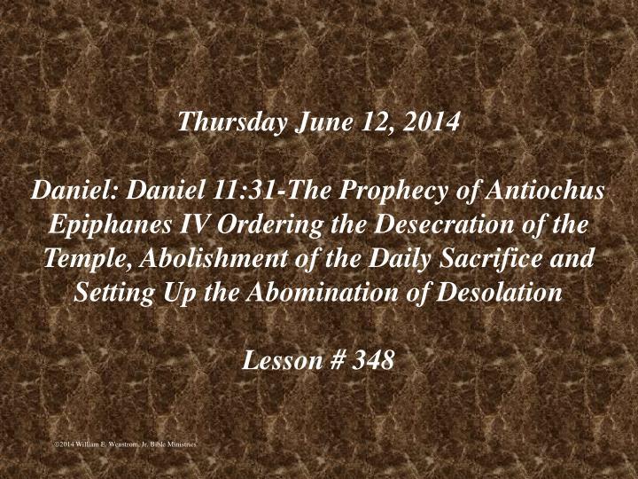 Thursday June 12, 2014