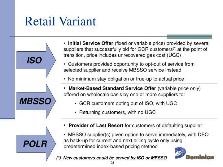 Retail Variant
