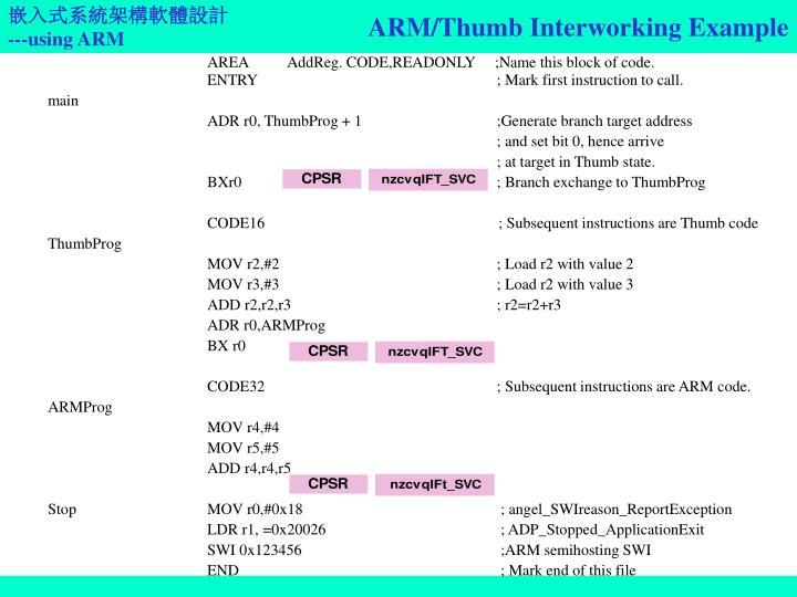 ARM/Thumb Interworking Example