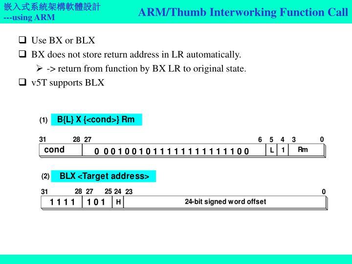 ARM/Thumb Interworking Function Call