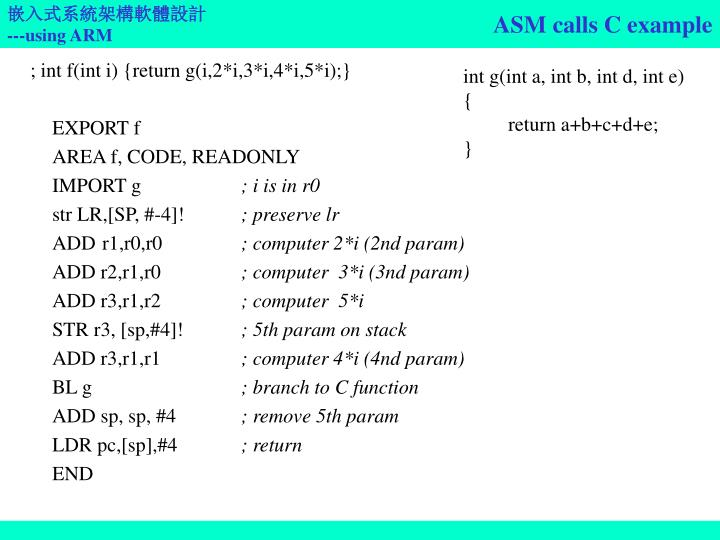 ASM calls C example