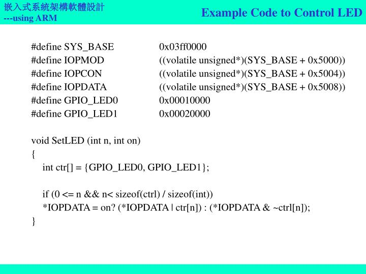 Example Code to Control LED
