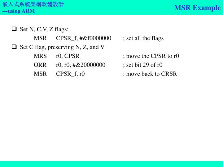 MSR Example