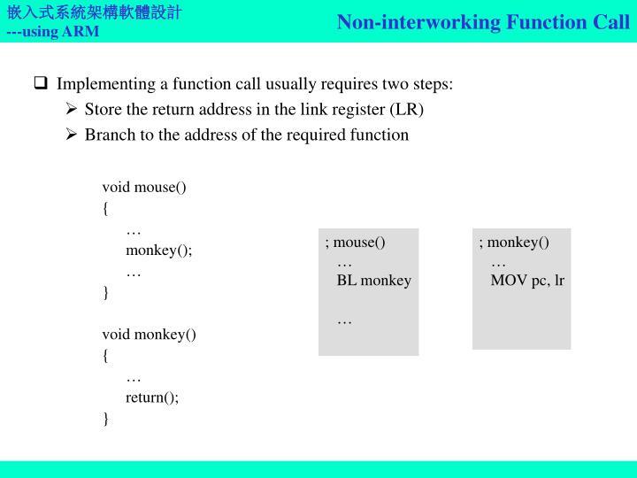 Non-interworking Function Call