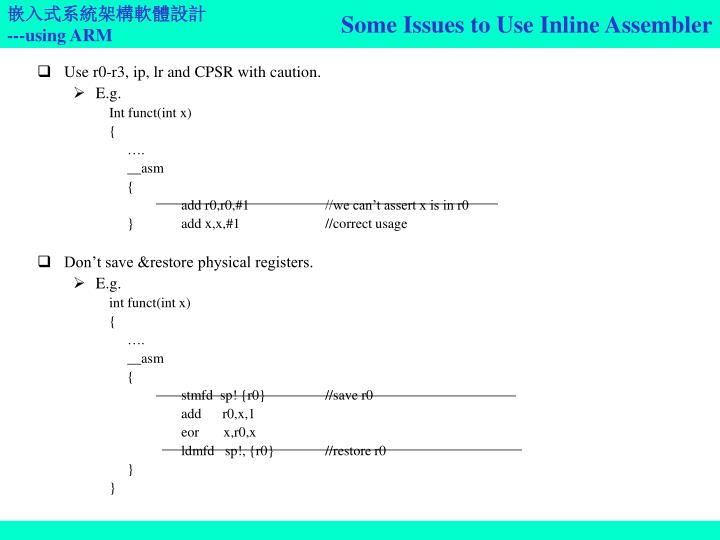 Some Issues to Use Inline Assembler