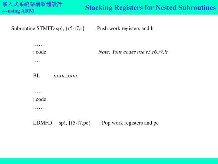 Stacking Registers for Nested Subroutines