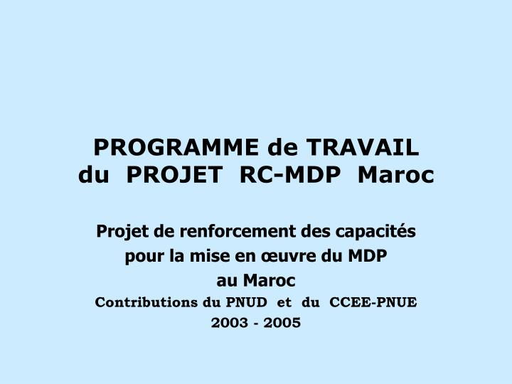 programme de travail du projet rc mdp maroc n.