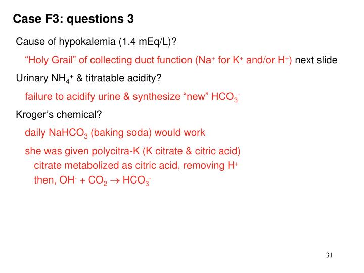 Case F3: questions 3