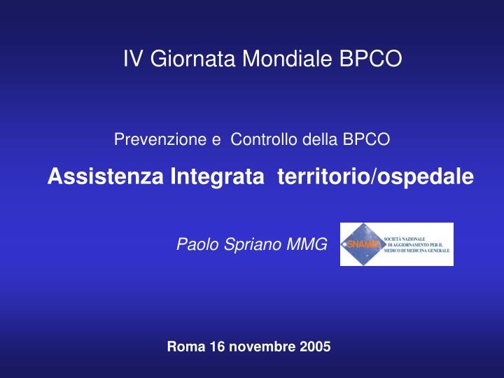 Prevenzione e controllo della bpco