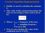 goertzel algorithm implementation2