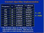 goertzel algorithm implementation3