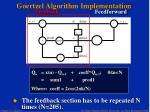 goertzel algorithm implementation4