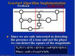 goertzel algorithm implementation5