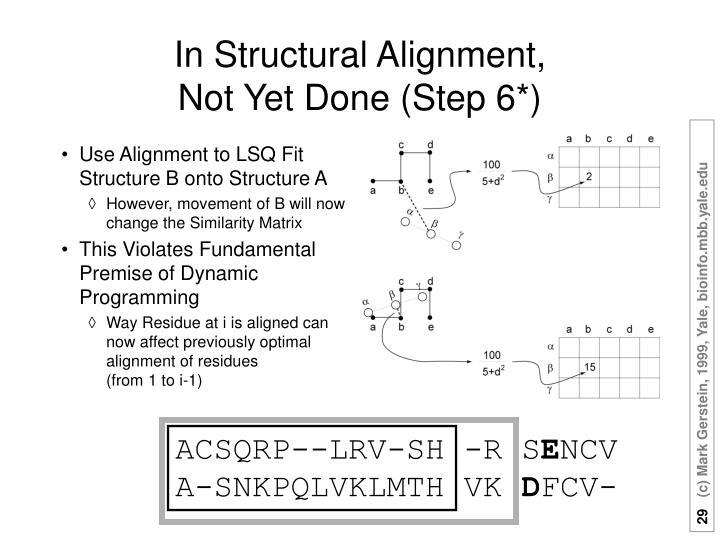 ACSQRP--LRV-SH -R S