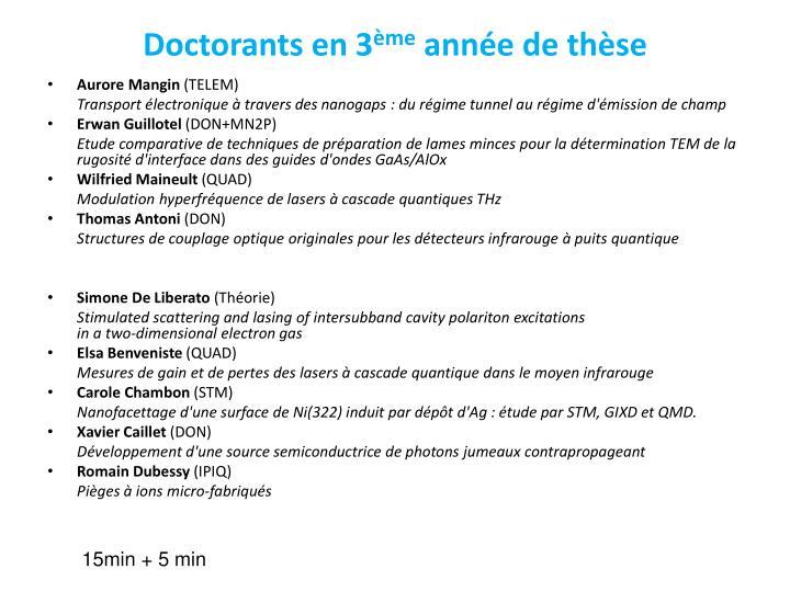 Doctorants en 3