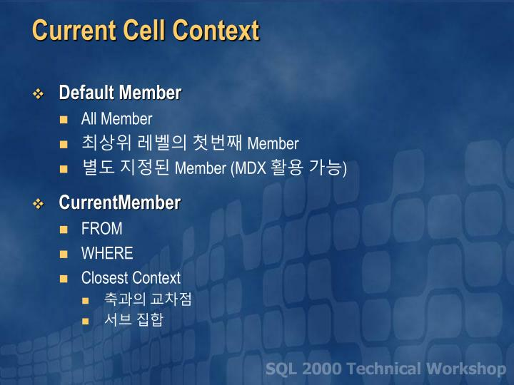 Current Cell Context