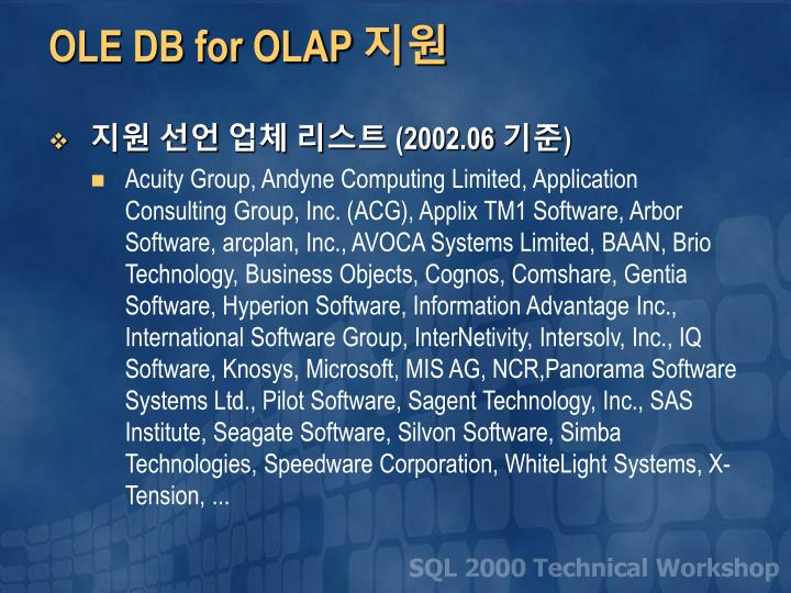 OLE DB for OLAP