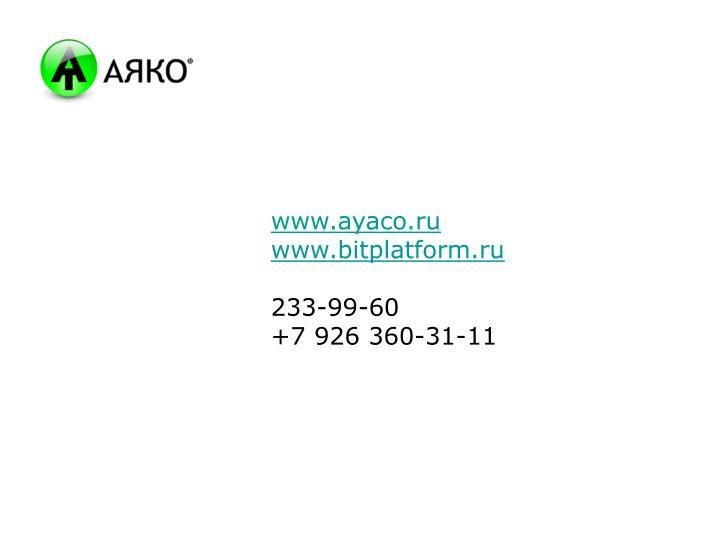 www.ayaco.ru