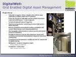 digitalwell grid enabled digital asset management