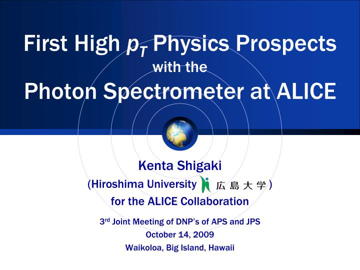 first high p t physics prospects with the photon spectrometer at alice n.