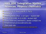 sms 204 integrative marine sciences physics chemistry