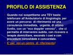 profilo di assistenza1