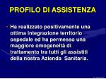 profilo di assistenza3