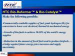 htc bio reformer bio catalyst