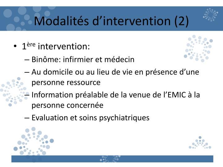 Modalités d'intervention (2)